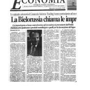 08/11/2005 Il Salernitano: Le aziende aderenti al Consorzio Salerno Trading incontra aziende bielorusse